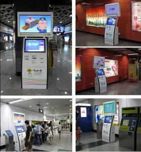 地下鉄駅のデジタル表記