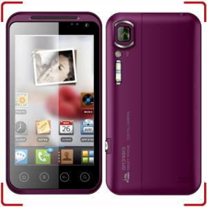 B2000 4.3inch Mtk6573 3G WCDMA+GSMの携帯電話
