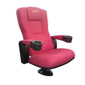 映画館の椅子の贅沢な劇場の座席ファブリックVIP椅子(S21E)