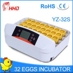 Hhd 2017の販売Yz-32sのための最も熱い自動卵の定温器