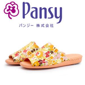 Pansy confort&Light Indoor de Lady Slipper 9374