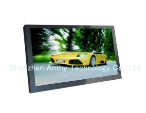 선수 (ATD32SHB)를 광고하는 LCD 32 인치