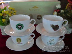 Taza de café y Platillo (QJ5019)