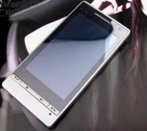 Telefono di T5388I Windows Mobile