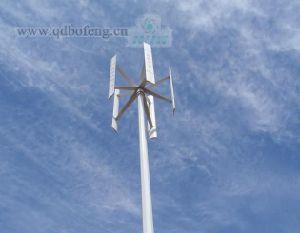 De verticale Turbine van de Wind van de As (BF-h-1KW)