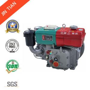 高品質(JT175)の5.5HP 4ストロークのSmalldieselエンジン