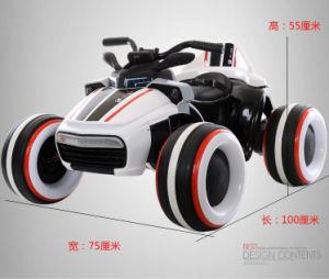 12V de Vierwielige Motorfiets van de Auto's van de Motorfiets van de batterij