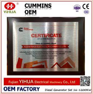 Cummins +Stamford молчком тепловозное производя Genset (одобренный ISO CE)