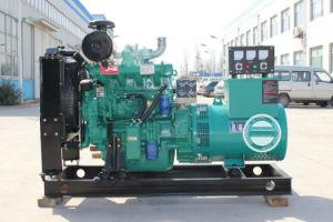 Горячая продажа однофазного переменного тока 50квт малых Air-Cooled открытого типа дизельных генераторных установках