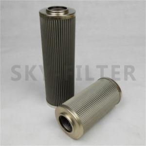 Filtre de machine de perçage Argo Argo Élément de filtre (V2126026)