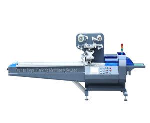 Máquina de embalaje completamente automático, horizontal de la bolsa de la película el precio de fabricación de máquinas de embalaje