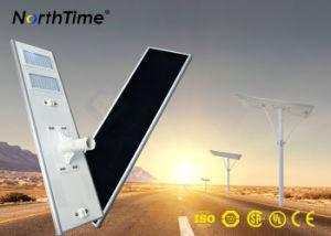 90W情報処理機能をもったオールインワン省エネLEDランプの太陽電池パネルの街灯