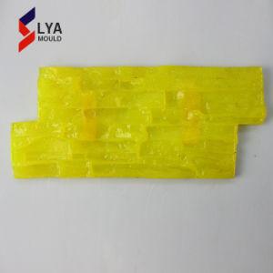 Переработанных резиновые коврики штампа бетона асфальтирование пресс-формы