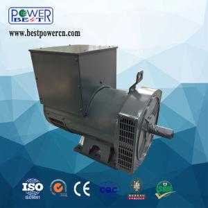 Скопируйте бесщеточный генератор переменного тока Stamford генератор динамо 6~200квт