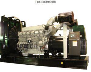 generatore di potere diesel di 6105azld 100 Kw/125 KVA con l'iso