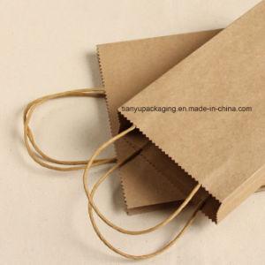 Нет печати крафт-бумаги мешок или мешок для цветов