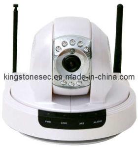 Kamera Wireless/IP CCTV-Pint mit IR (KS-IP780)