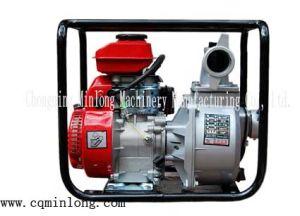 ガスの水ポンプ