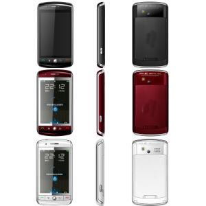 Telefono mobile astuto (H3000)