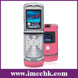 Telefono mobile dell'usato, Java, Bluetooth (IMC-V3XX)