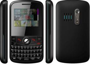 Мобильный телефон - 06