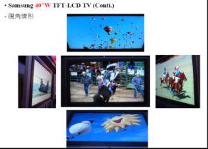 TFT LCD 단위와 감시자