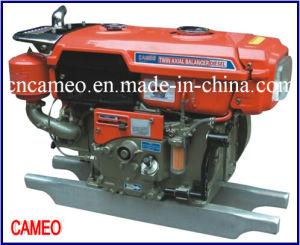B-Cp110 11HP Water Cooled Diesel Engine Farm Diesel Engine Transportation Diesel Engine Outboard Diesel Engine Marine Engine