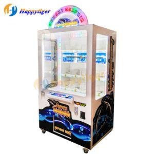 호화스러운 Dophin 나 입방체 상품 또는 장난감 또는 선물 아케이드 phan_may 게임 기계