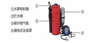 Brouillard d'eau périphérique d'extincteur, acier inoxydable de l'extincteur