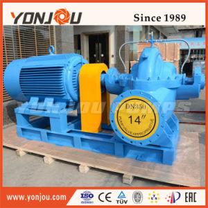 Pompa orizzontale dell'acqua calda di S/pompa ad acqua ad alta pressione/pompa ad acqua del ripetitore/pompa centrifuga di rivestimento radialmente spaccata