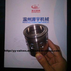 Sanitari Primavera Type Anti-Vacuum Valve (YY-1001CM)