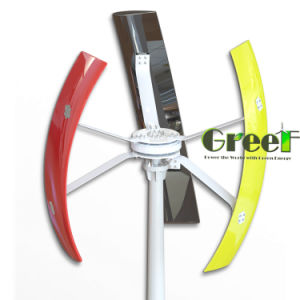 Baixa Velocidade do Vento iniciar gerador Coreless eixo vertical da turbina eólica 300W, 500W, 1KW, 2KW e 3KW, 5KW