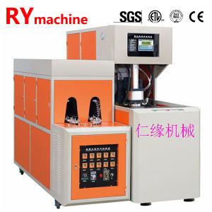 400ml de alta qualidade fábrica de máquina de moldes de sopro