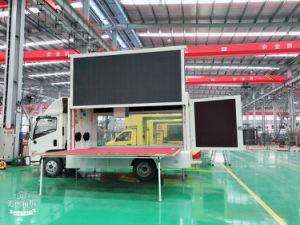 段階LEDスクリーンのトラックが付いているP4 P5 4*2 LEDのパネル