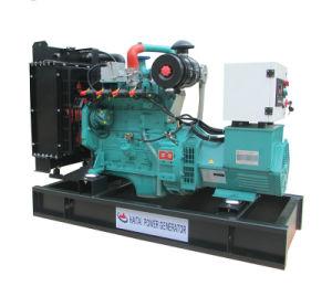 100kw 200kw 500kw Reino gerador de energia do gerador de gás natural para venda