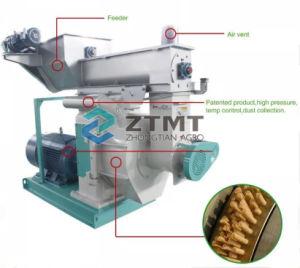 セリウムの証明の機械を作る最も新しいデザイン米の殻の餌