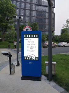 Signe de la publicité à LED afficher lightbox Conseil Boîte à lumière des prix de l'écran affiche