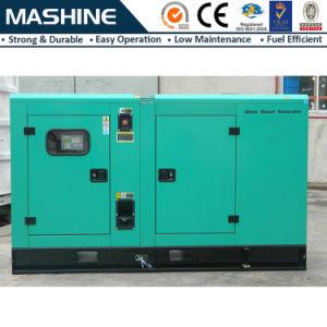 Prezzo di fabbrica in generatore standby residenziale di riserva 50kVA