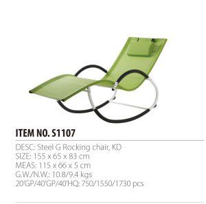 현대 흔드는 바닷가 로비 옥외 흔드는 로비 흔드는 비치용 의자