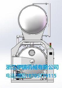 Água totalmente automática de retorta rotativo