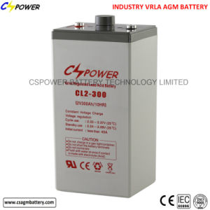 2V 300ahの手入れ不要の密封された鉛の酸蓄電池