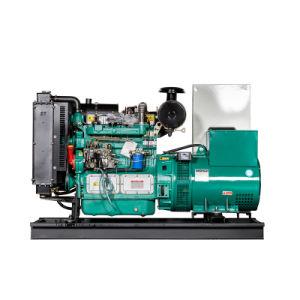 Weifang Ricardo 20kw/25kVA öffnen Typen Dieselfestlegenset