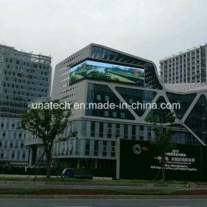옥외 광고 화소 P10/P16 SMD/DIP 디지털 스크린 전시 표시 LED 게시판