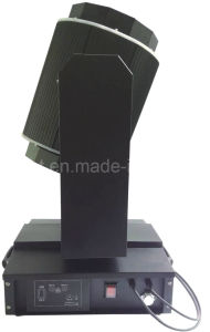IP65 350W imprägniern bewegliches Hauptlicht für im Freienbeleuchtung