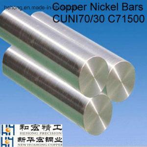 ASTM B111の銅合金の管、銅のニッケル、C70600、C71500、C71640、C70400; 真鍮の管C68700 C44300 C45000 C45010 C45020 C28000 C27200の海軍本部の黄銅、ヒ素剤