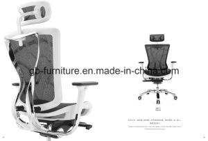 Classique moderne conçu dos haut de la direction mesh chaise de