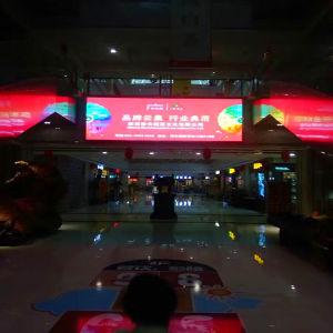 La haute définition P2.5 Affichage LED intérieure de l'étape de location de montrer l'écran LED de l'événement