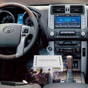 (Nuevo) HD radio del coche de caja de navegación GPS para Toyota