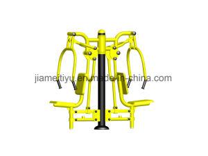 子供の屋外の体操装置押しの椅子