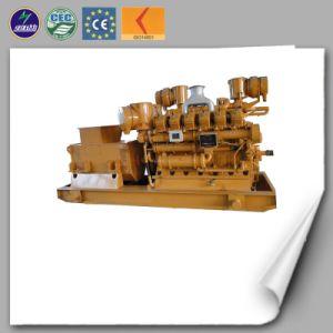 販売のための無声発電機が付いている中国Lhbg200のBiogasの発電機